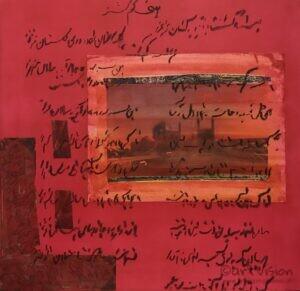<span class='imageinfo'>Kashan</span></br>In rot grundierte Leinwand (50x50cm) mit Motiven (aus dem Fin- Garten) und Schriftzügen aus verschiedenen Sehenswürdigkeiten der Stadt Kashan.</br><span class='imageinfo'>Technik: </span>Fototransfertechnik, Kohle <span class='imageinfo'>Masse: </span>50 x 50 cm <span class='imageinfo'>Jahr: </span>2019 <span class='imageinfo'>Künstler: </span>Matthias Pfanner <span class='imageinfo'>Preis: </span>CHF. 300.00